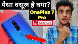 OnePlus 7 Pro | Really Sabse Accha ? - Opinions