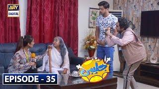 Jalebi Episode 35 - 14th September 2019 - ARY Digital Drama