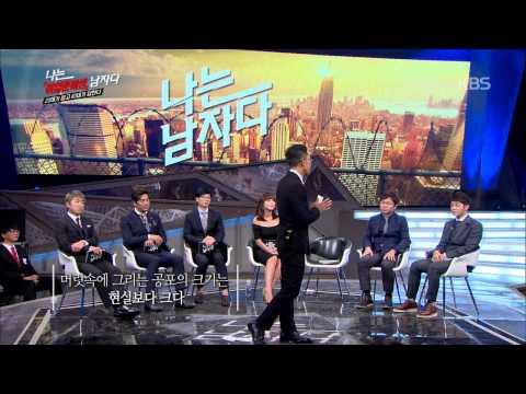 [HIT] 나는 남자다-김제동의 '20대에게 들려주는 40대 이야기'.20141010