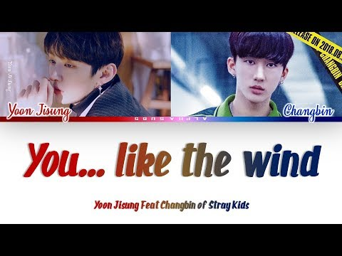 Yoon Jisung Feat Changbin of Stray Kids - You... Like The Wind [바람 같은 너] Lyrics/가사 [Han|Rom|Eng]