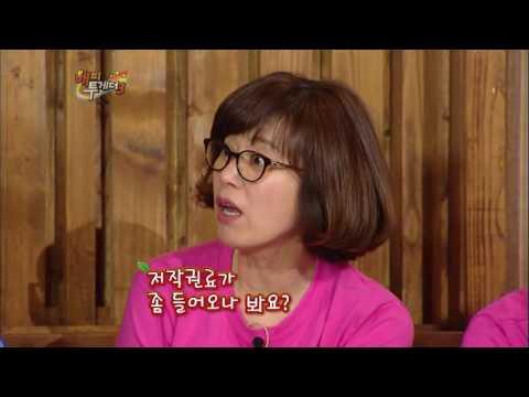 [강타 Kangta] 120531 계산 잘하는 강타