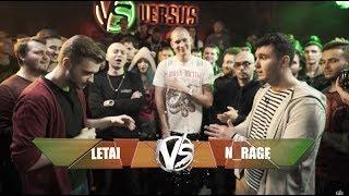 VERSUS: FRESH BLOOD 4 (LeTai VS N'rage) Отбор