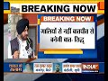 Dialogue only way to permanent solution, how long will jawans sacrifice lives: Navjot Sidhu