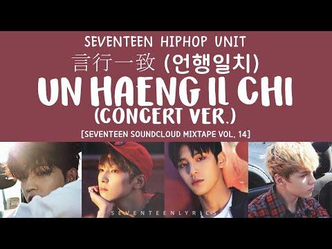 [LYRICS/가사] SEVENTEEN (세븐틴) -  言行一致 (언행일치) [Un Haeng Il Chi] Concert ver.  [MIXTAPE VOL. 14]