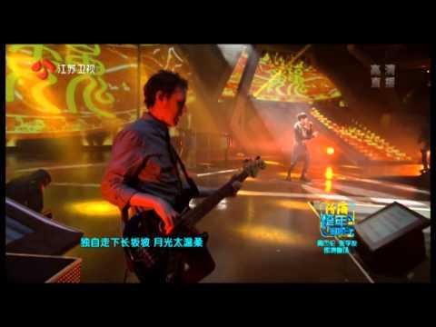 林俊杰-《曹操》-江苏卫视2013跨年演唱会-HD