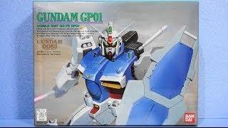 250 1/144 RX-78GP01 ガンダム試作1号機 『機動戦士ガンダム0083 スターダストメモリー』