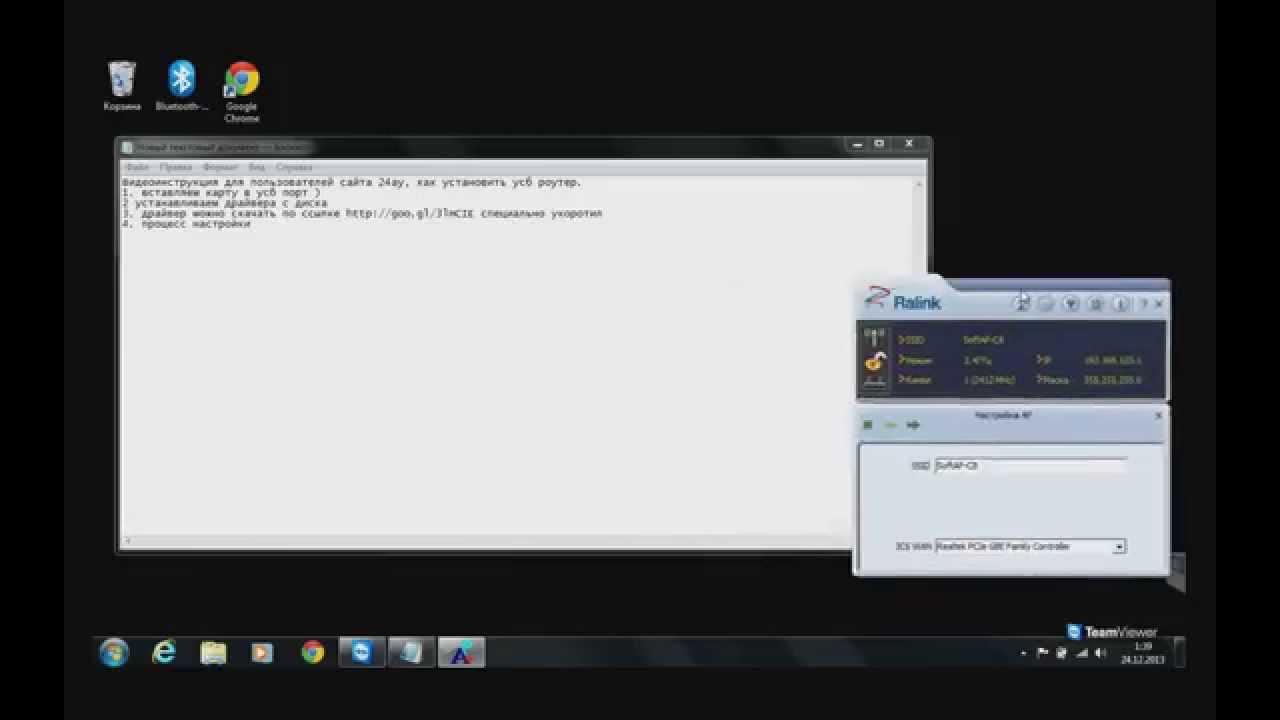 Ralink rt2870 series usb wireless lan card driver ubuntu