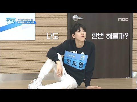 [HOT]  Be full of teenagers, 김신영의 TMI X 언더나인틴 20181118