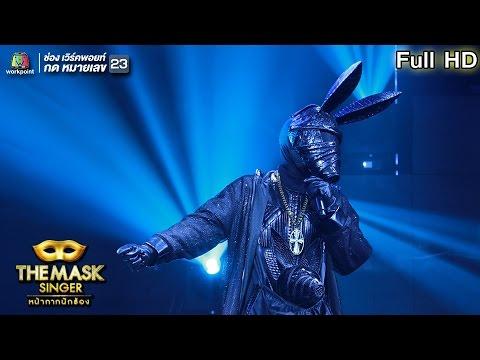 Versace on The Floor - หน้ากากจิงโจ้ | THE MASK SINGER หน้ากากนักร้อง