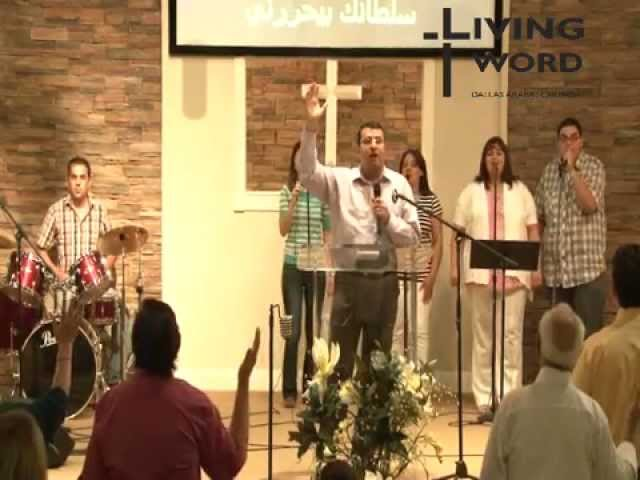 Living Word Arabic Church Dallas Worship Team