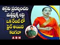 Kangana Serious Comments On Major Multiplex Chains For Refusing to Screen Thalaivi | ABN