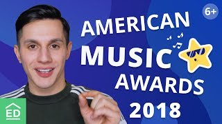 Английский на American Music Awards 2018 — Taylor Swift, Cardi B и новый мем с Taran Killam