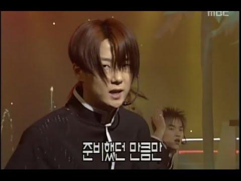 SHINHWA - T.O.P.(Twinkle Of Paradise), 신화 - 티오피, Music Camp 19990515