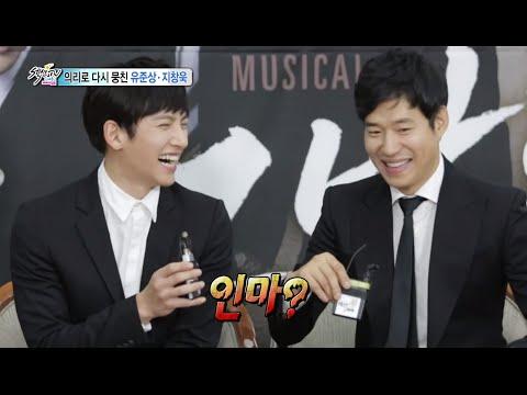 Section TV, Yoo Jun-sang & Ji Chang-wook #06, 유준상, 지창욱 20141012