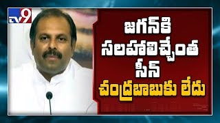 Srikanth Reddy strong comments on Chandrababu..