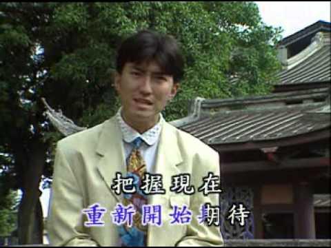 优必胜 卡拉OK - 开心新年 (VCD版)