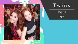 Twins - TGIF (MV) 線上播放 YouTube 影片