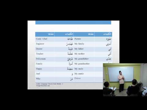 Arabic Classic M1S6B