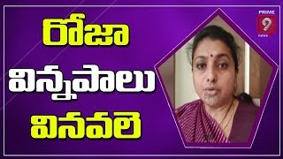 Roja selfie video- Coronavirus scare..