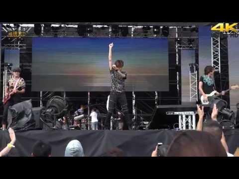八三夭 9 來去夏威夷2012(4K 2160p)@2014 大彩虹音樂節[無限HD]