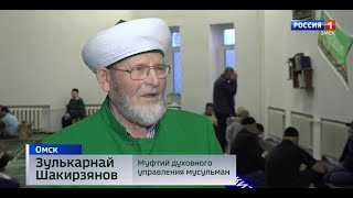 Мусульмане отмечают один из главных праздников в Исламе Ураза Байрам
