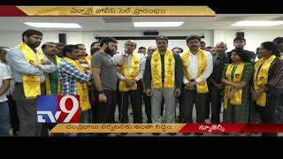 Andhra Pradesh CM N Chandrababu Naidu to address UN forum || New Jersey - TV9