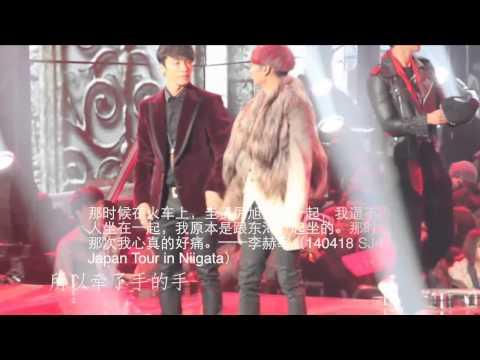 【饭制】牵手(by再汐)【赫海/EunHae】【2014赫海日巡回顾】