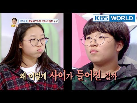 All these rules at home just frustrate me!![Hello Counselor Sub : ENG,THA / 2018.03.26]