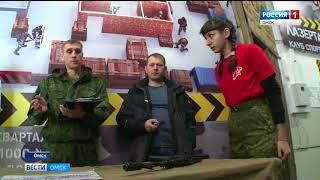 Патриотическая акция прошла сегодня в Омске