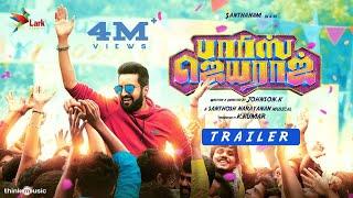Parris Jeyaraj Official Trailer | Santhanam | Santhosh Narayanan | Johnson K