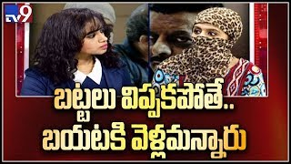 Victim speaks on sexual harassment at acting school in Hyd..