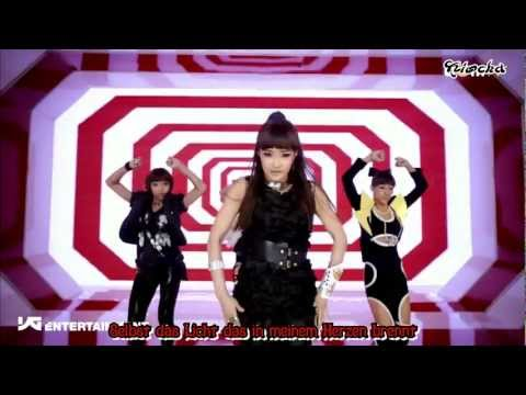 [MV] 2NE1 - Fire (Space Version) (ger sub)
