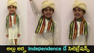 Allu Arjun daughter Arha Independence Day celebrations, Sa..
