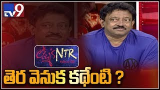 RGV on Lakshmi's NTR Controversy & Dark Secrets - TV9 ..