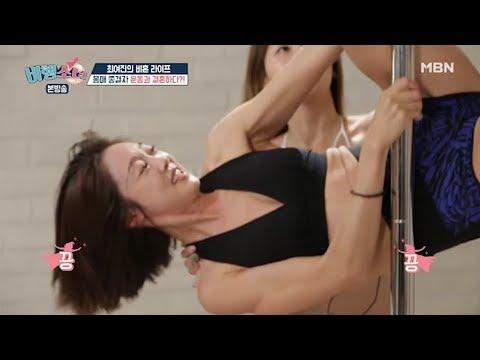 '김종국' 뺨치는(?) '최여진'의 운동사랑! [비행소녀 1회 다시보기]