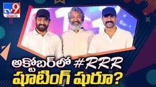 Jr NTR & Ram Charan: All eyes on Tollywood's biggest p..