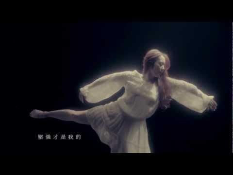 eVonne Hsu許慧欣 ─ 淚水的盡頭 End of Tears 【官方完整版MV】