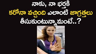 Samantha Akkineni's best friend Shilpa Reddy reveals how s..