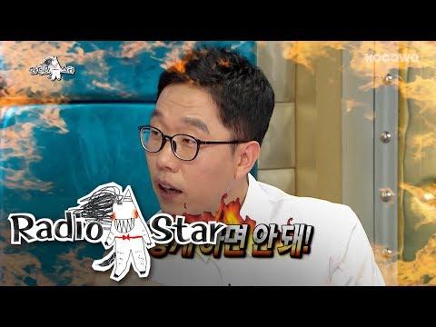 Kim Je Dong is Scared of Kim Jong Kook and Cha Tae Hyun [Radio Star Ep 571]