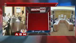 AP Govt sends Budget Report to Pawan Kalyan's JFC..