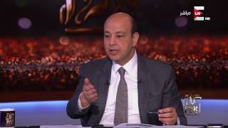 كل يوم - رسالة نارية من عمرو أديب الى وزير السياحة بعد حادثة الغردقة ...