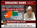 Bihar Election 2020: सुबह 7 बजे से शाम 6 बजे तक होगी Voting - 11:10 min - News - Video