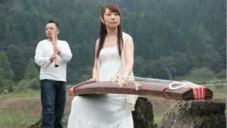 [Tsuki no shizuku] Kunpu-Note (Koto and Shakuhachi /Traditional Japanese musical instrument )