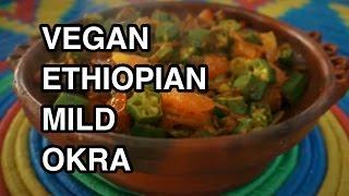 Ethiopian Okra Alicha recipe  - mild Bamya ladies fingers how to cook great
