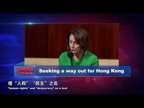 Seeking a way out for Hong Kong