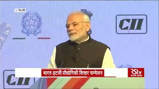 PM Modi hails India as a world leader in IT at India-Italy Technology Summit