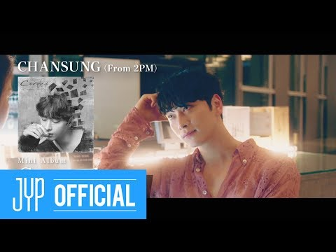 CHANSUNG (From 2PM) 『Complex』 TV SPOT