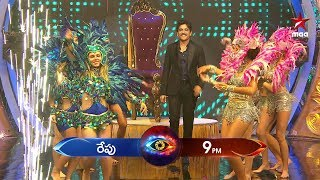 King Nagarjuna Is Arriving!!!- Bigg Boss Telugu 3 Official..