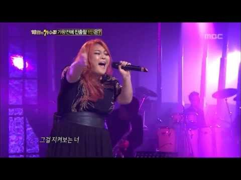 Lee Young-hyun -  For You, 이영현 - 너를 위해, I Am a Singer2 20121028