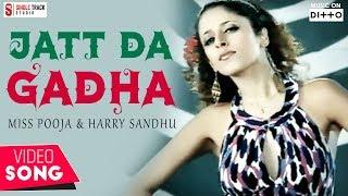 Jatt Da Gidha – Harry Sandhu – Miss Pooja